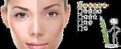 Meilleurs produits éclaircissants pour blanchir à votre peau